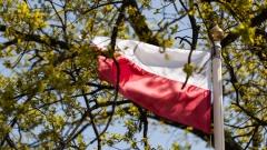 Ostrów Mazowiecka - Już jutro wybierzemy w wyborach samorządowych naszych przeds
