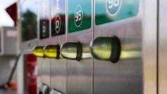 Ostrów Mazowiecka - Nie przepłacaj za paliwo. Tankując do pełna, dzięk