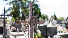 Ostrów Mazowiecka - W ostatnich dniach do wieczności odeszli:Zofia Borawska zami