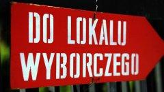 Ostrów Mazowiecka - Komitety wyborcze przedstawiły listy kandydatów do
