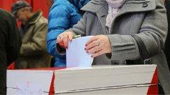Ostrów Mazowiecka - Dla ułatwienia prawidłowego wyboru lokalu wyborczego, przeds