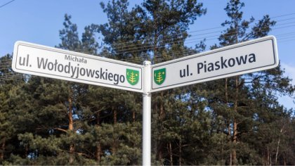 Ostrów Mazowiecka - Skrzynka skarg, pytań, pochwał i pomysłów:Zwracam się z proś