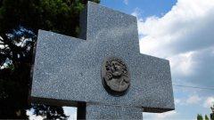Ostrów Mazowiecka - Uroczystości pogrzebowe tragicznie zmarłej w wypad