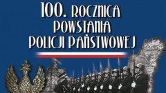 Ostrów Mazowiecka - Komendant Powiatowy Policji w Ostrowi Mazowieckiej
