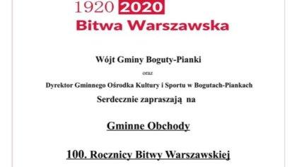 Ostrów Mazowiecka - Wójt Gminy Boguty-Pianki oraz Dyrektor Gminnego Ośrodka Kult