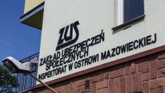 Ostrów Mazowiecka - Dobry Start trafiło już do 100tys. dzieci. Zakład Ubezpiec