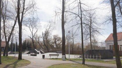 Ostrów Mazowiecka - W niedzielę zachmurzenie będzie małe, tylko miejscami umiark