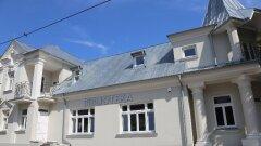 Ostrów Mazowiecka - Miejska Biblioteka Publiczna w Ostrowi Mazowieckie