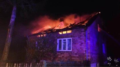 Ostrów Mazowiecka - Strażacy w godzinach porannych zostali zadysponowani do poża