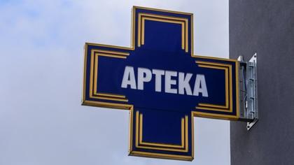 Ostrów Mazowiecka - We wtorek 2 lipca br. nastąpi zmiana apteki dyżurującej w na