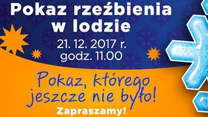 Ostrów Mazowiecka - Na niecodzienne wydarzenie zaprasza Muzeum Dom Rodziny Pilec