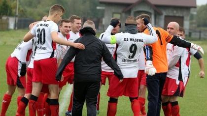 Ostrów Mazowiecka - Dziesięć drużyn będzie rywalizować w turnieju Wąsewo Cup 201