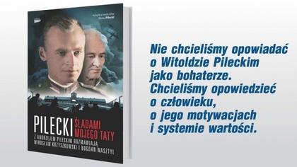 Ostrów Mazowiecka - Pokaz filmu