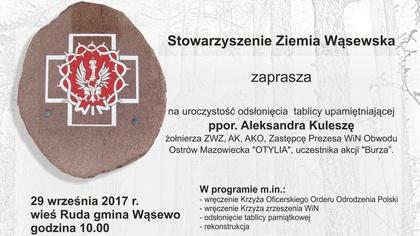 Ostrów Mazowiecka - Stowarzyszenie Ziemia Wąsewska zaprasza na uroczystość odsło