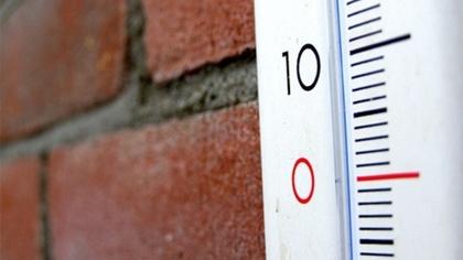 Ostrów Mazowiecka - Temperatura w ciągu dnia sięga nawet 20 stopni Celsjusza, je
